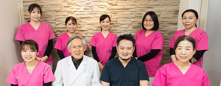 八王子の歯医者「小松歯科医院」のスタッフ一同